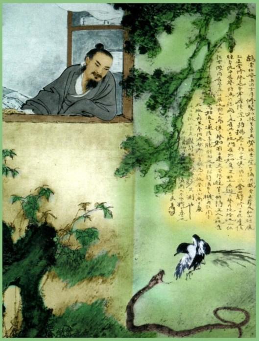 Zhang-Sanfeng-r-e1409419328659-650x857